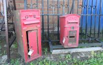 reclaimed post box